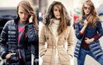 Как выбрать женскую куртку?