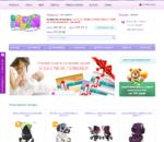 Качественные детские товары онлайн