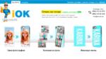 Лучшие подарки с индивидуальными принтами в интернет магазине iOK