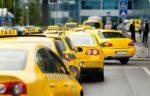 Где можно заказать бюджетное междугородное такси?
